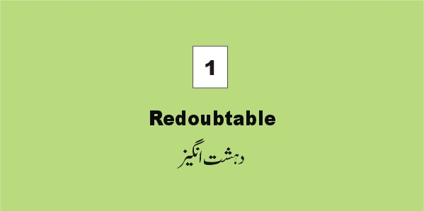 vocabulary-redoubtable