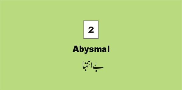 vocabulary_abysmal